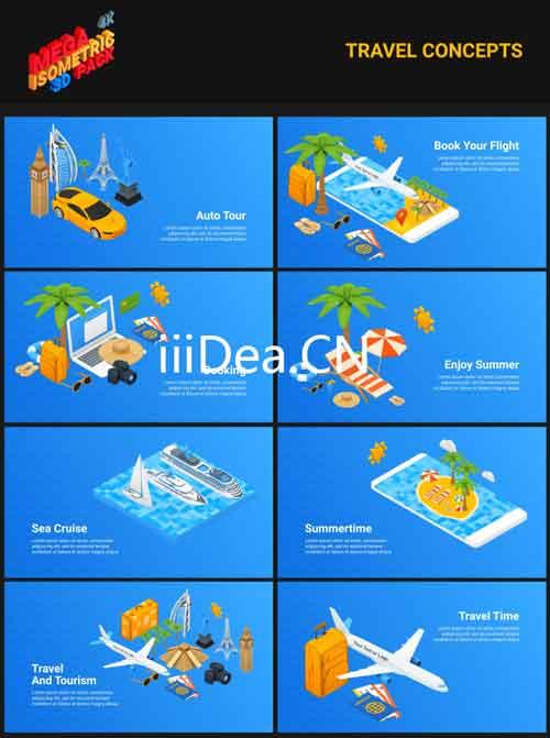 27019075 05 - AE模板 - 300+现代三维元素体育/建筑/运输工具/地球/礼物动画运动图形超级包