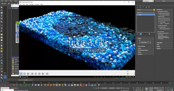 tyflow tutorial 03 006 - tyFlow视频教程 – 55集影视粒子特效案例制作合集第三卷